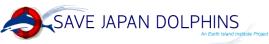 save-japan-dolphins-logo